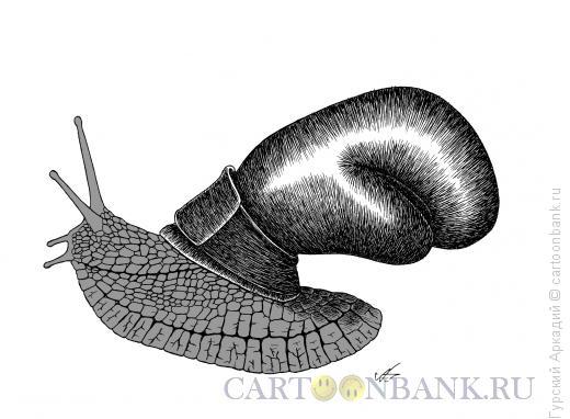 Карикатура: улитка, Гурский Аркадий