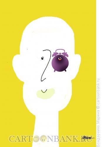 Карикатура: Утро, Ночь, Синяк, Бондаренко Марина