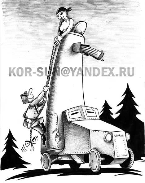 Карикатура: Коса, Сергей Корсун