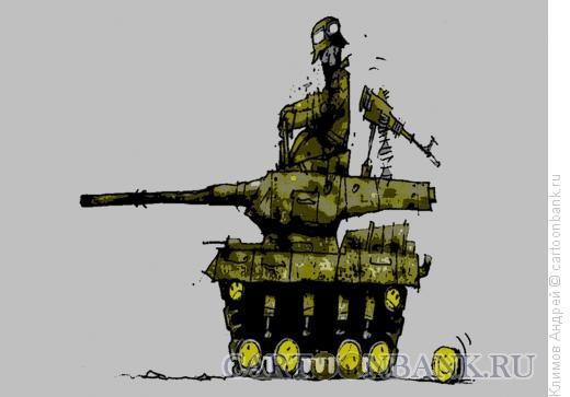 Карикатура: Оптимист, Климов Андрей