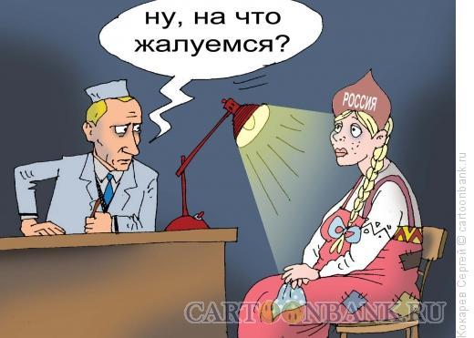 Карикатура: На приёме, Кокарев Сергей