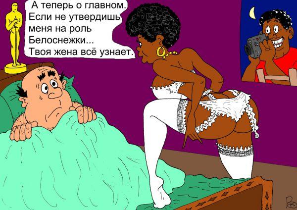 Карикатура: Послевкусие, Валерий Каненков