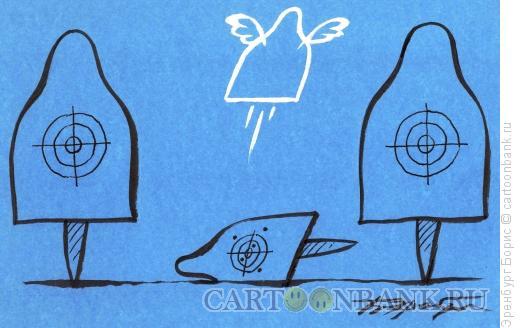 Карикатура: смерть мишени, Эренбург Борис