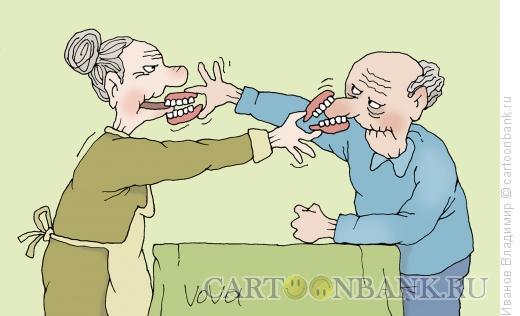 Карикатура: Злобные старички, Иванов Владимир