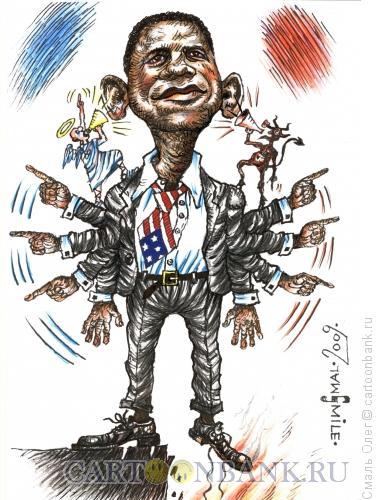 Карикатура: Барак Обама, Смаль Олег