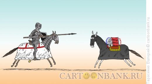 Карикатура: Турнир, Тарасенко Валерий