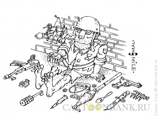 Карикатура: Подайте бедному солдату..., Смаль Олег