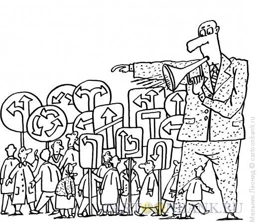 Карикатура: Регулирование, Мельник Леонид