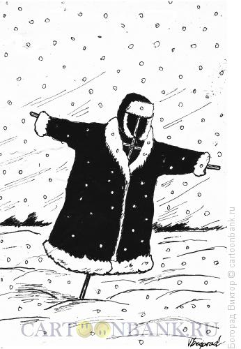 Карикатура: Русская зима, Богорад Виктор