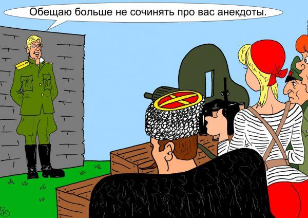 Карикатура: Автор у стенки, Валерий Каненков