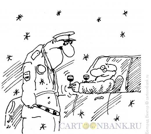 Карикатура: Новогоднее перемирие, Богорад Виктор