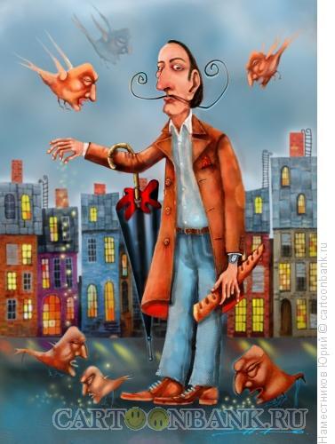 Карикатура: Colored Salvador dreams, Наместников Юрий