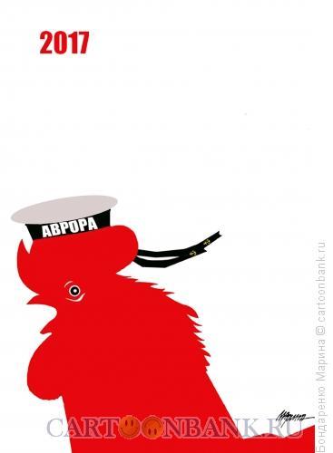 Карикатура: Год Петуха, Бондаренко Марина