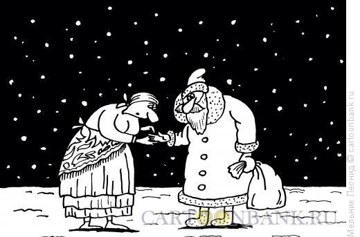 Карикатура: Новогодние гадания, Мельник Леонид