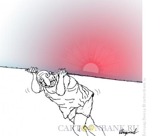 Карикатура: Несение восхода, Богорад Виктор