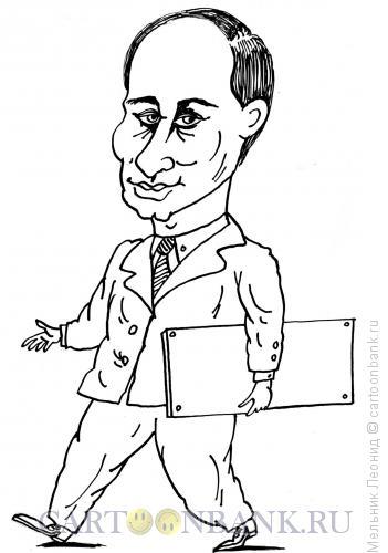 Карикатура: Путин Владимир Владимирович, Мельник Леонид