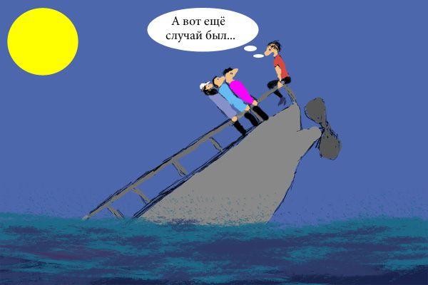 Карикатура: Рассказчик., КотБит