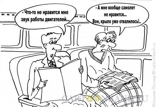 Карикатура: Полет, Мельник Леонид