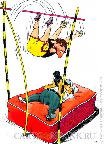 Карикатура: Прыжок с шестом, Дружинин Валентин