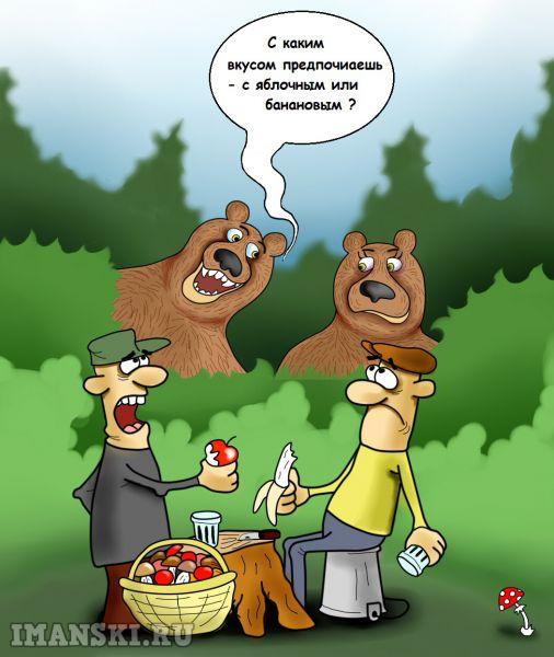 Карикатура: С каким вкусом?, Игорь Иманский