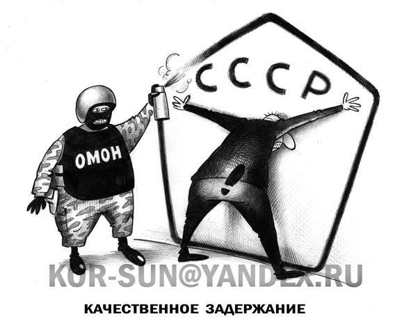 Карикатура: Качественное задержание, Сергей Корсун