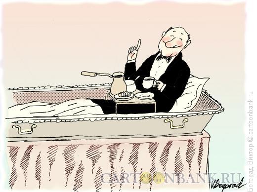 Карикатура: Кофе в гроб, Богорад Виктор