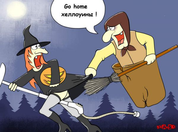 Карикатура: хеллоуин, Игорь Иманский