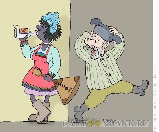 Карикатура: Черная русская, Иванов Владимир