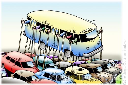 Карикатура: Автобус на ходулях, Кийко Игорь