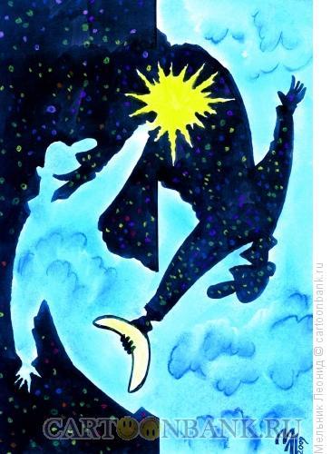 Карикатура: День и ночь, Мельник Леонид