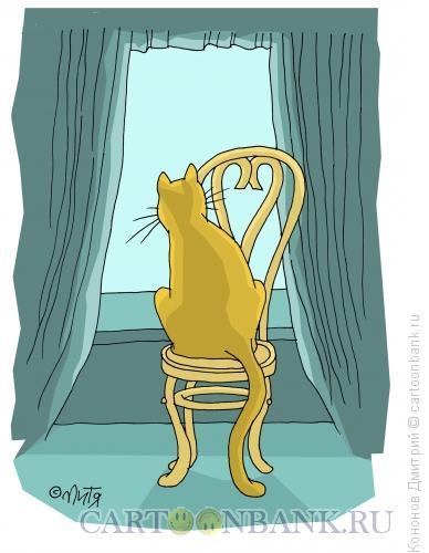 Карикатура: кот на стуле, Кононов Дмитрий