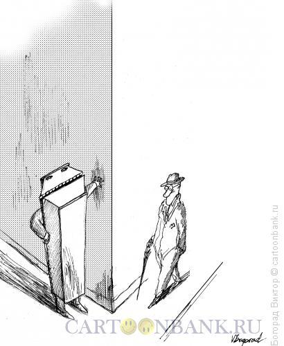 Карикатура: Смерть за углом, Богорад Виктор