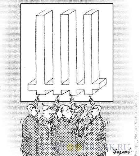 Карикатура: Дискуссия, Богорад Виктор