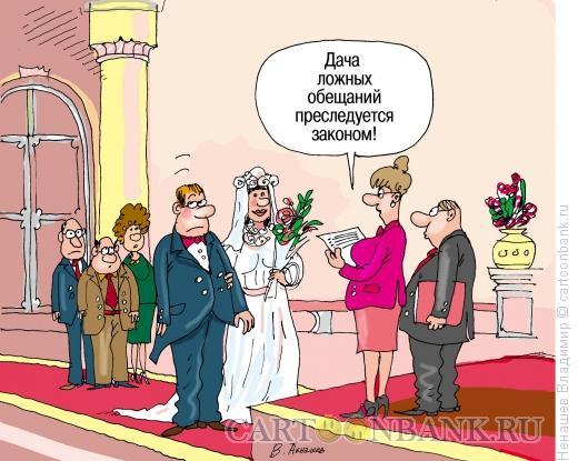Поздравление на свадьбу пошлые прикольные 867