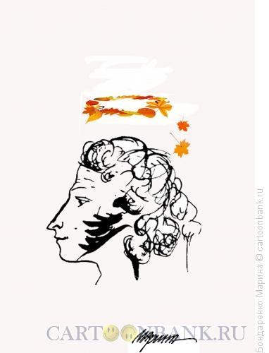 Карикатура: Пушкин, Нимб, Осень, Бондаренко Марина