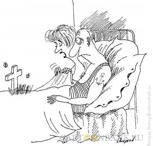 Карикатура: Импотенция, Богорад Виктор