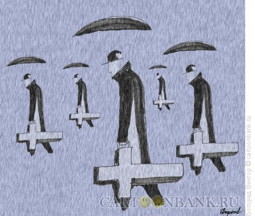 Карикатура: Осенее настроение, Богорад Виктор