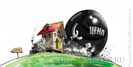 Карикатура: Цена-тормоз продаж, Подвицкий Виталий