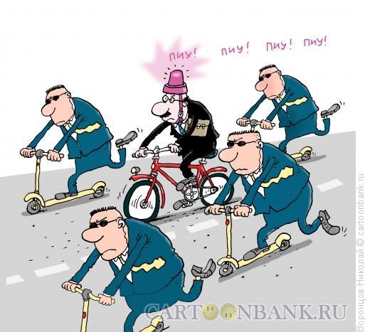 Карикатура: Чиновников пересадили на велосипед, Воронцов Николай