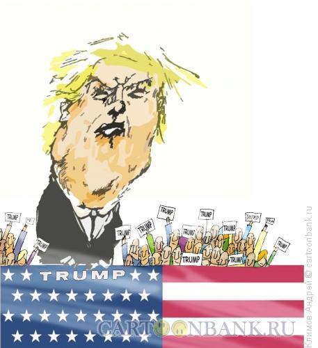 Карикатура: Трамп, Климов Андрей