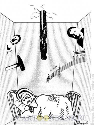 Карикатура: Звукоизоляция, Богорад Виктор