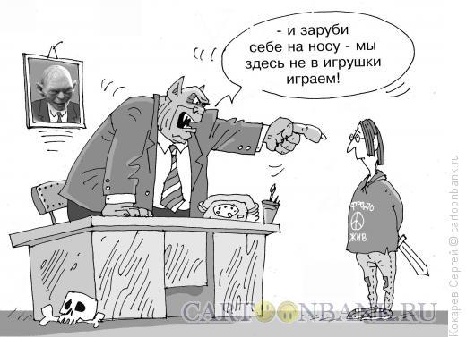 Карикатура: на ковер, Кокарев Сергей