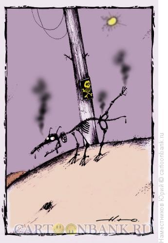 Карикатура: Pissing Dog, Наместников Юрий