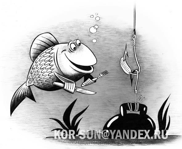 http://www.anekdot.ru/i/caricatures/normal/16/11/14/rybka.jpg