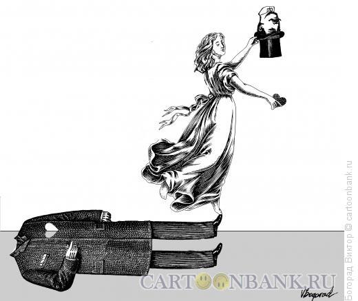 Карикатура: Потеря головы от любви, Богорад Виктор