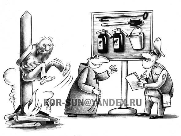 Карикатура: Проверка, Сергей Корсун