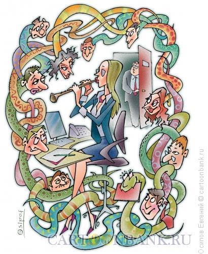 Карикатура: секретарша - заклинатель, Осипов Евгений