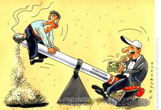 Карикатура: Табакокурение, Дружинин Валентин