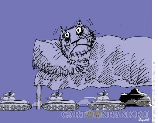 Карикатура: Ночное пробуждение, Богорад Виктор