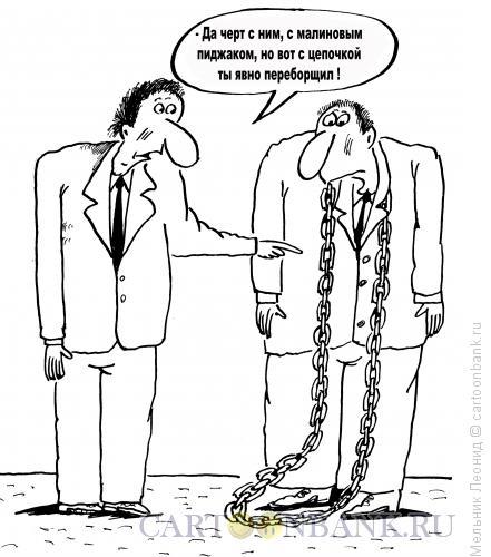 Карикатура: Перестарался, Мельник Леонид